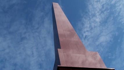 "Khanty-Mansiysk. Memorial  ""Ugra-people-Converters of Ugra land"""
