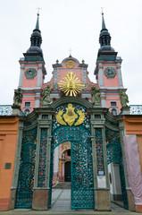Rich Swieta Lipka church in east Poland