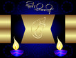Ganesha Diwali Greeting