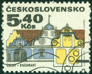 stamp showing a southern Bohemia baroque house