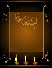 Diwali Diya Design