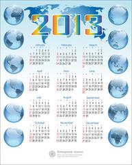 English calendar 2013 terraqueo