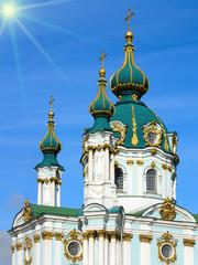 St. Andrew's Church in Kiev