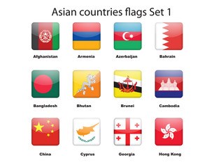 Asian countries flags Set 1 vector illustration