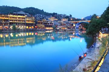 Fenguang