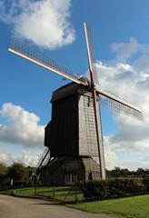 Moulin de l'Ingratitude