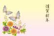 年賀状/蝶と花/和風