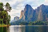 Fototapeta środowisko - azja - Dziki pejzaż