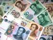 Деньги Китая