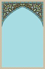 Asalem Floral Arch
