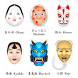 Japanese theater and festival masks, set I