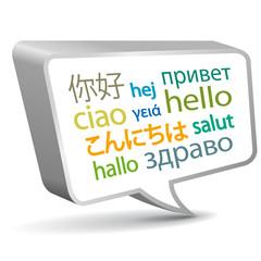 Vignetta argento con saluti in dieci lingue