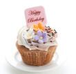 colorful birthday's cupcake