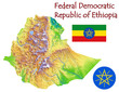 Ethiopia Africa national emblem map symbol motto