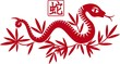 Chinese paper cut out snake as symbol of year