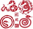 set of Chinese styled snakes as symbol of year
