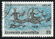 Mosaic pavement of tritons