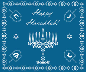 Chanukah holiday background with dreidels and khanukiyah, vector