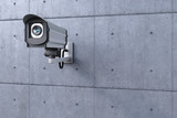 security camera watching to the left