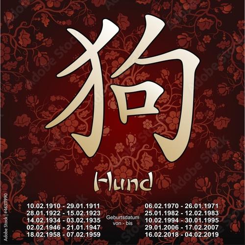 hund chinesisches sternzeichen tierkreiszeichen horoskop stockfotos und lizenzfreie. Black Bedroom Furniture Sets. Home Design Ideas