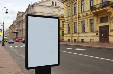 Blank billboard at city street