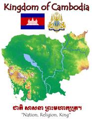 Cambodia Asia national emblem map symbol motto