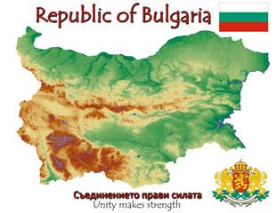 Bulgaria Europe national emblem map symbol motto