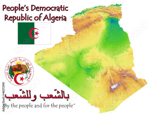 Algeria Africa national emblem map symbol motto