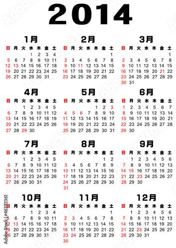 カレンダー カレンダー 2014 無料 年間 : 2014年日本語カレンダー. vector ...
