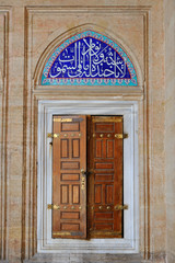 Ottoman door. Selimiye Mosque. Edirne Turkey