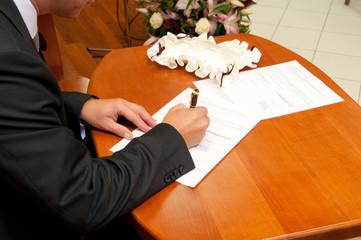 Firma Matrimoniale