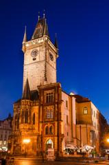 Stare Mesto Old Town Hall, Prague