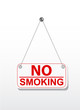 No smoking on signboard