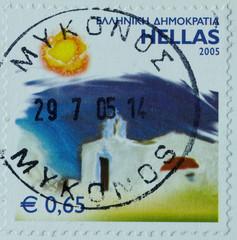 francobollo Grecia