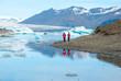 Leinwandbild Motiv Jokulsarlon bay, Iceland