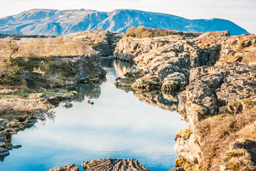 Iceland tectonic plates meeting point