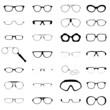 verschiedene Brillen - 46490980