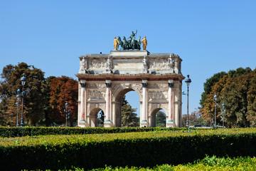 Arc de Triomphe du Carrousel, Paris, France