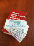 Russian code of criminal procedure and money. Corruption poster