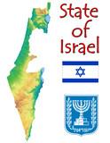 Israel MIddle East national emblem map symbol motto