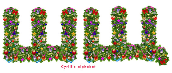 Christmas tree decoration - cyrillic alphabet