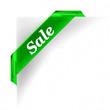 Sale Green Banner