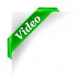Video Green Banner