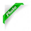 Photo Green Banner
