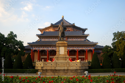 Sun Yat-sen Memorial Hall, Guangzhou, China