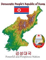 North Korea national emblem map symbol motto