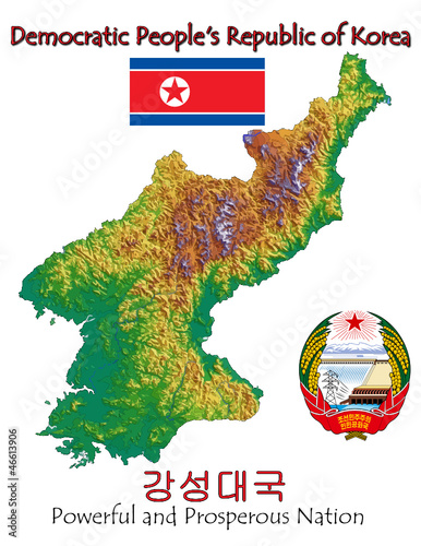 North Korea national emblem map symbol motto