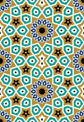 Nurabad Seamless Pattern Five