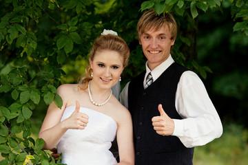 coole Hochzeit