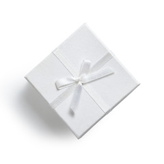 simple white gift box